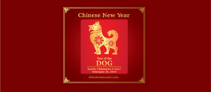 Chinatown Austin Year of The Dog 2018 | Chinatown Austin